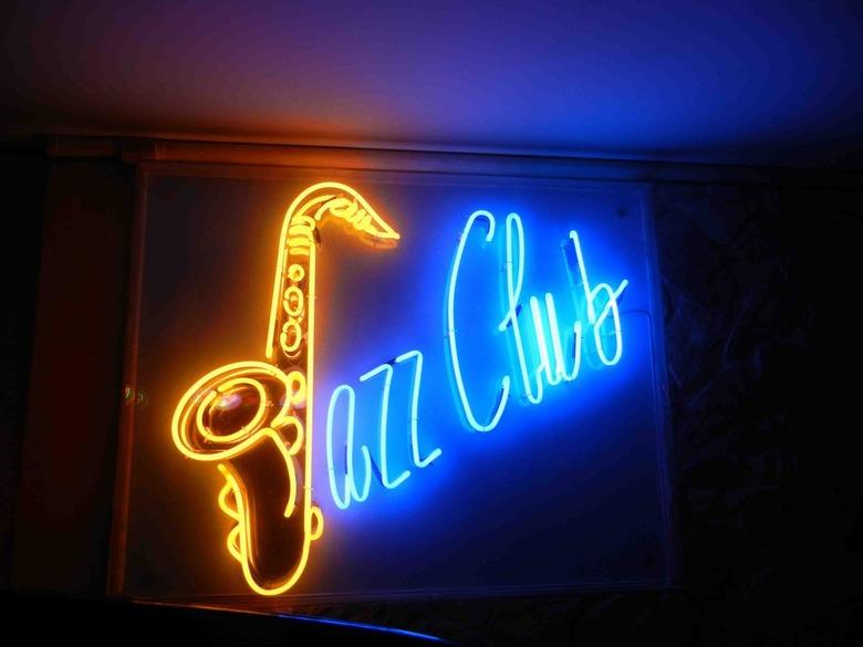 재즈는 어렵다?