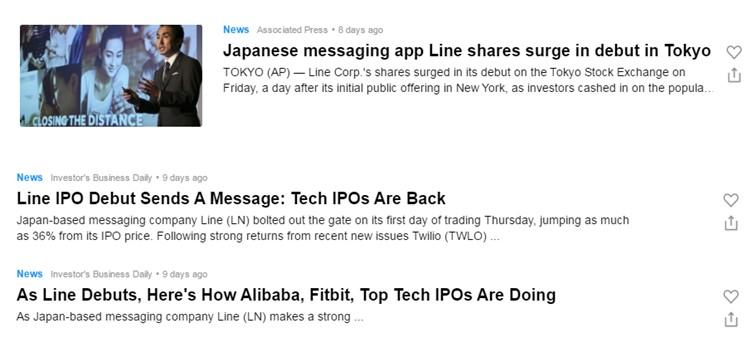 메신저 라인 상장과 글로벌 메시징 앱