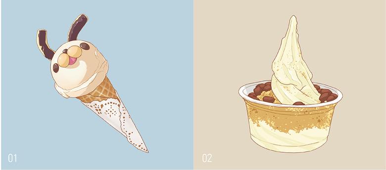 골라 먹는 재미 12맛 제주 아이스크