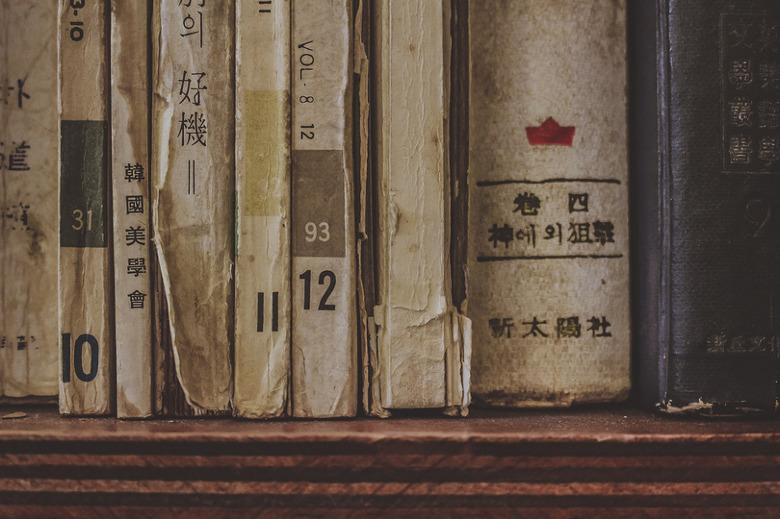 부산여행의 책갈피, 보수동책방골목