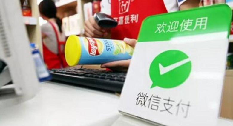 중국 O2O의 발전이 많은 인구 때문