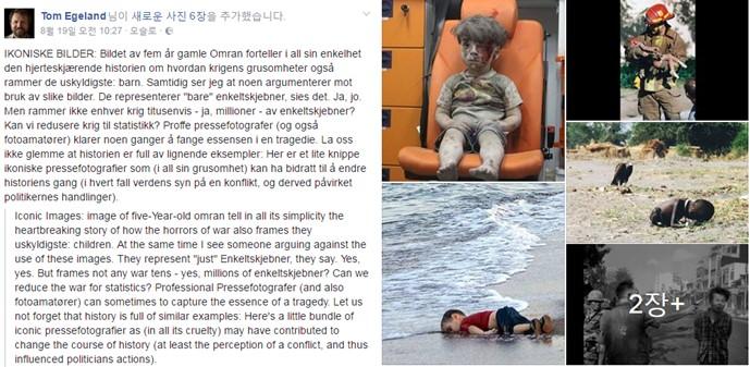 페이스북의 '네이팜탄 소녀' 사진 삭