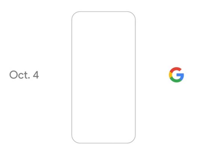 'Made by 구글', 수직계열화를