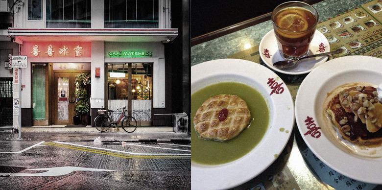 차와 식사를 하는 곳, 홍콩 차찬텡