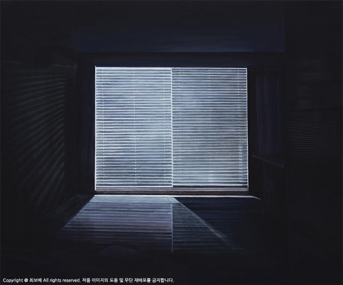외로움을 위한 전시
