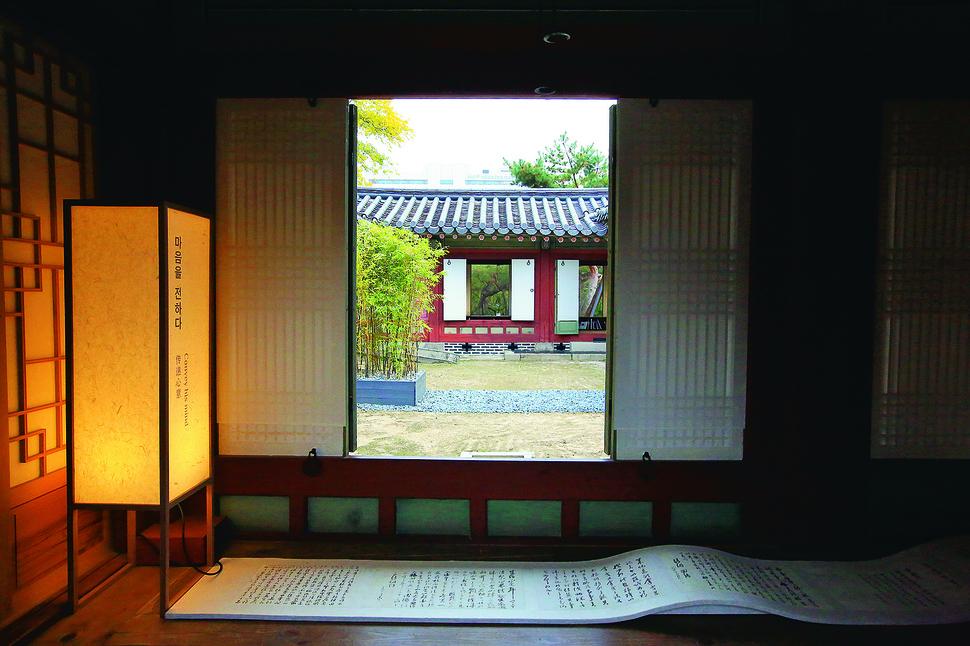 서울의 가을, 무르익는 궁