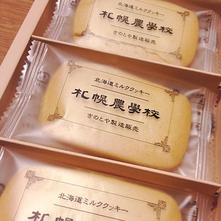 '일본의 선물 문화, 오미야게(お土産