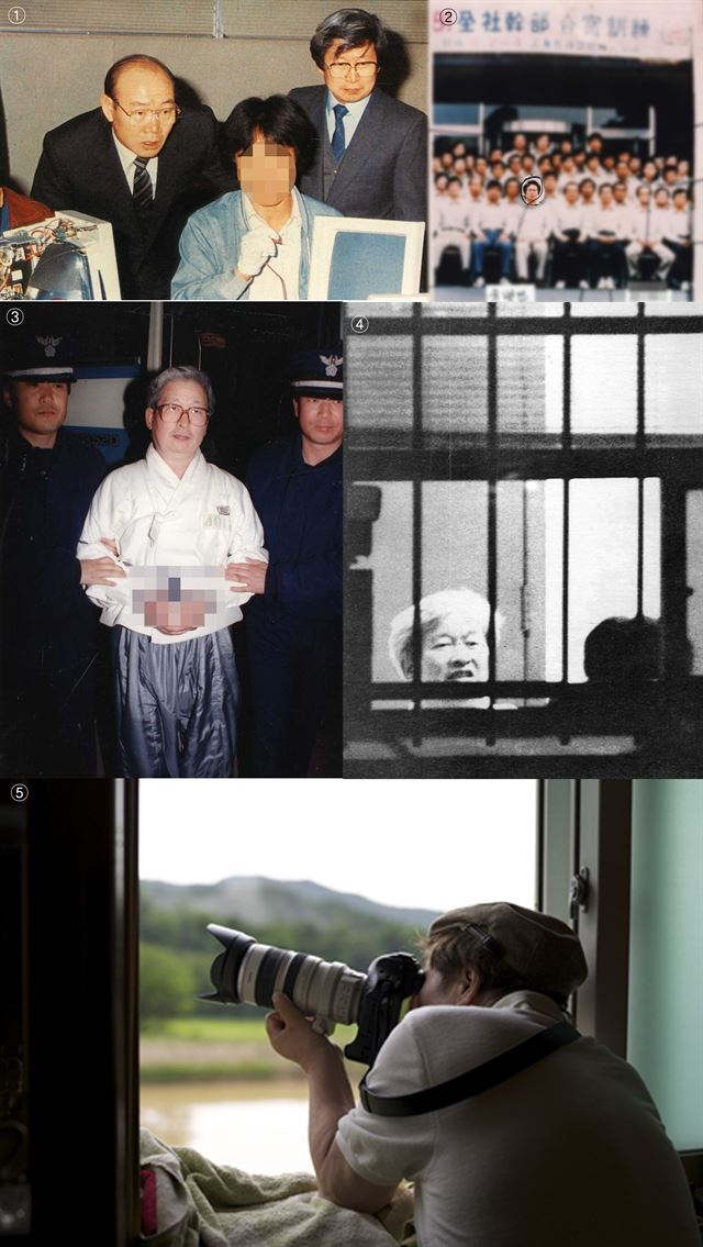 '아해' 유병언의 사진은 어떻게 명작