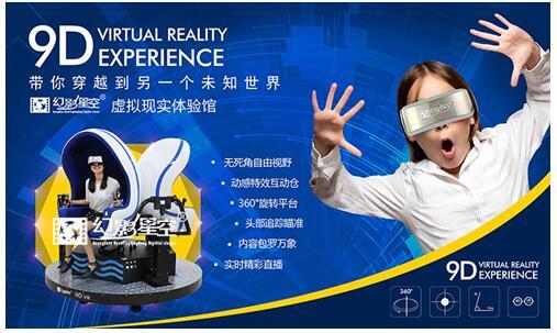 중국, 진격의 VR 시장