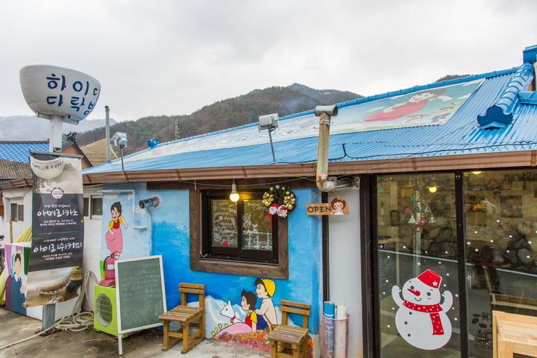 크리스마스, 한 번 더! 경북 봉화