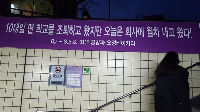"""""""재결합 공연 꿈 이뤘다"""" 14년만에"""