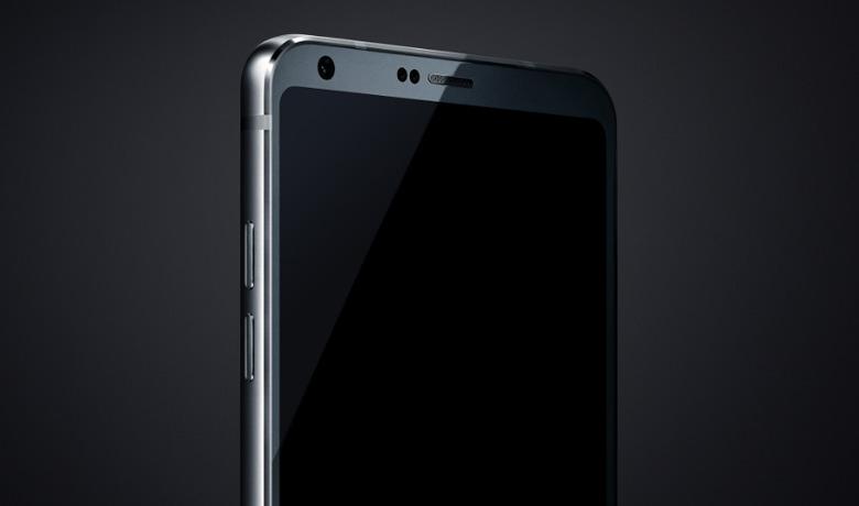 LG 'G6' 사진 유출로 확인된 깔