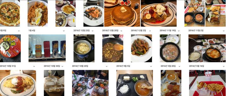 구글 포토는 어떻게 음식 사진을 검색
