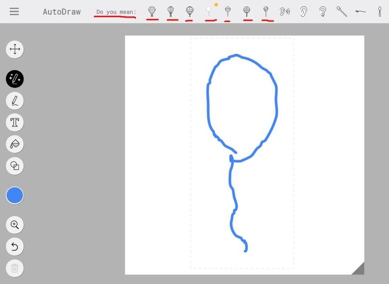 인공지능으로 그림 그려주는 AutoD
