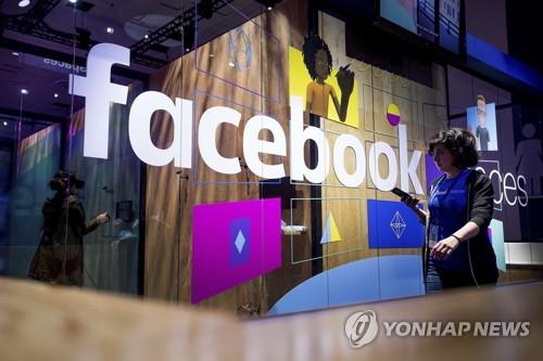 """페이스북의 AR 비전… """"스마트폰 사"""