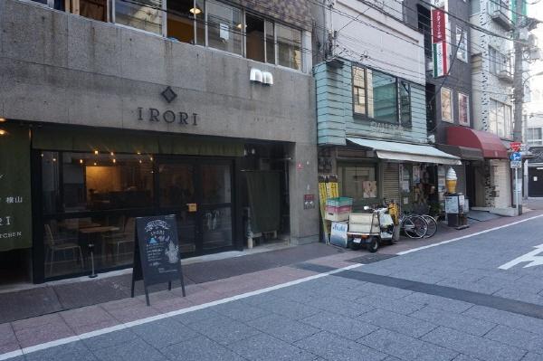 도쿄 여행의 멋을 더하는 숙박 명소