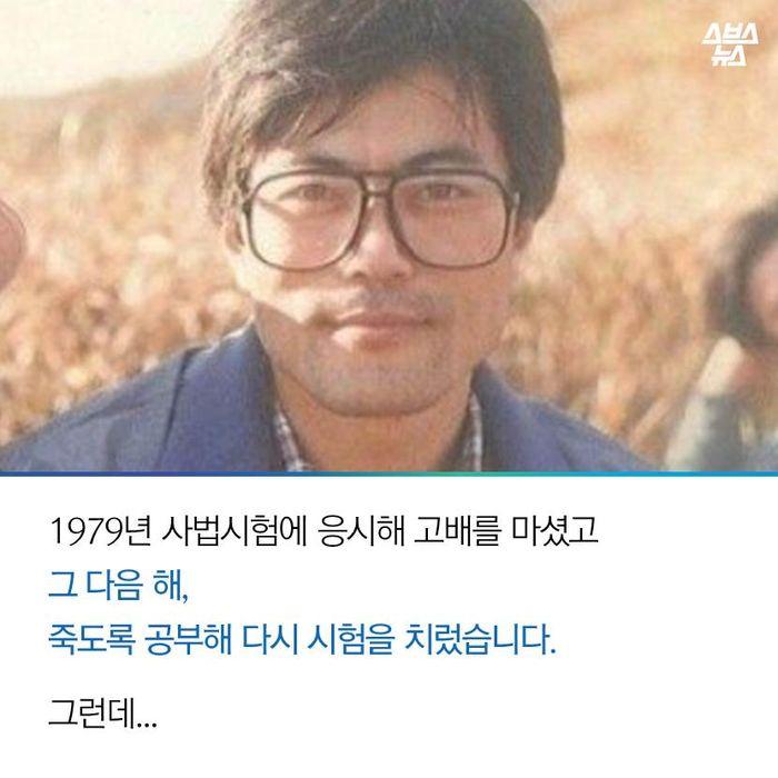 """""""난 재수 전문이다""""… 문재인 대통령"""