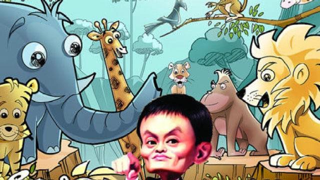 알리동물원 : 알리바바 생태계의 단면