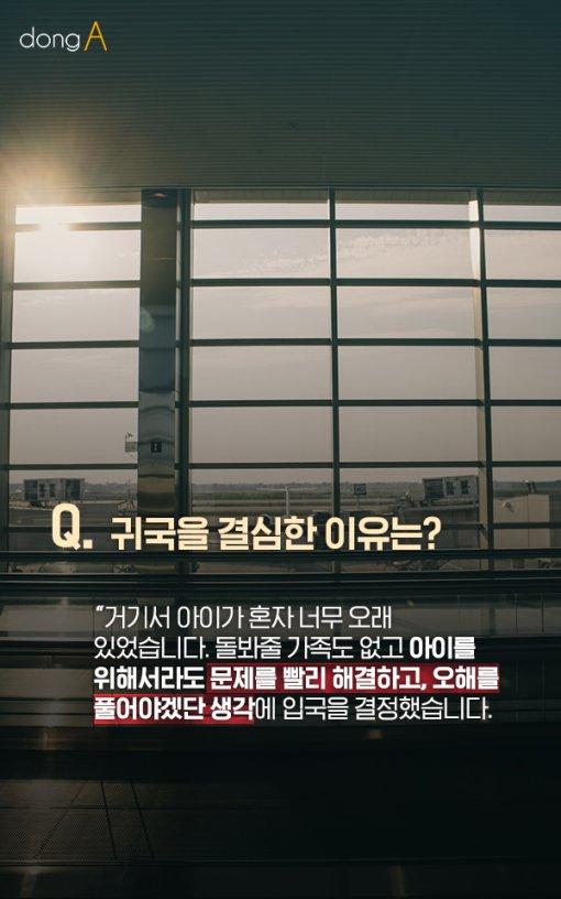 """""""모른다, 억울하다"""" 모전여전… 최순"""