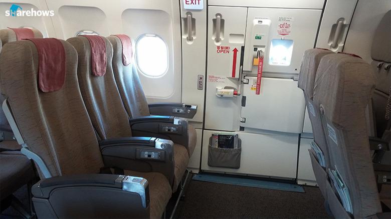 비행기 좌석 선택 노하우
