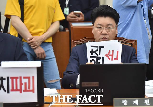 장제원, '나는 자유당?' 소심한 반