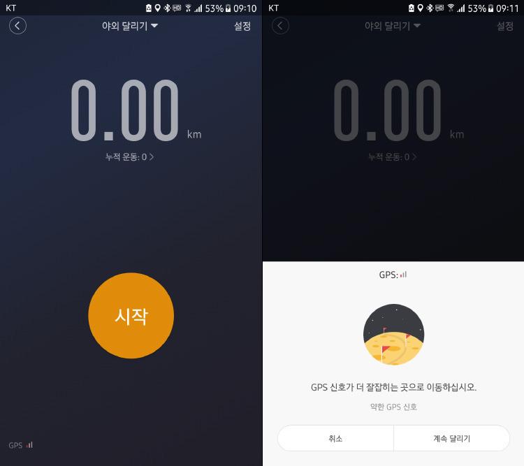 샤오미 어메이즈핏 아크 실사용 리뷰!