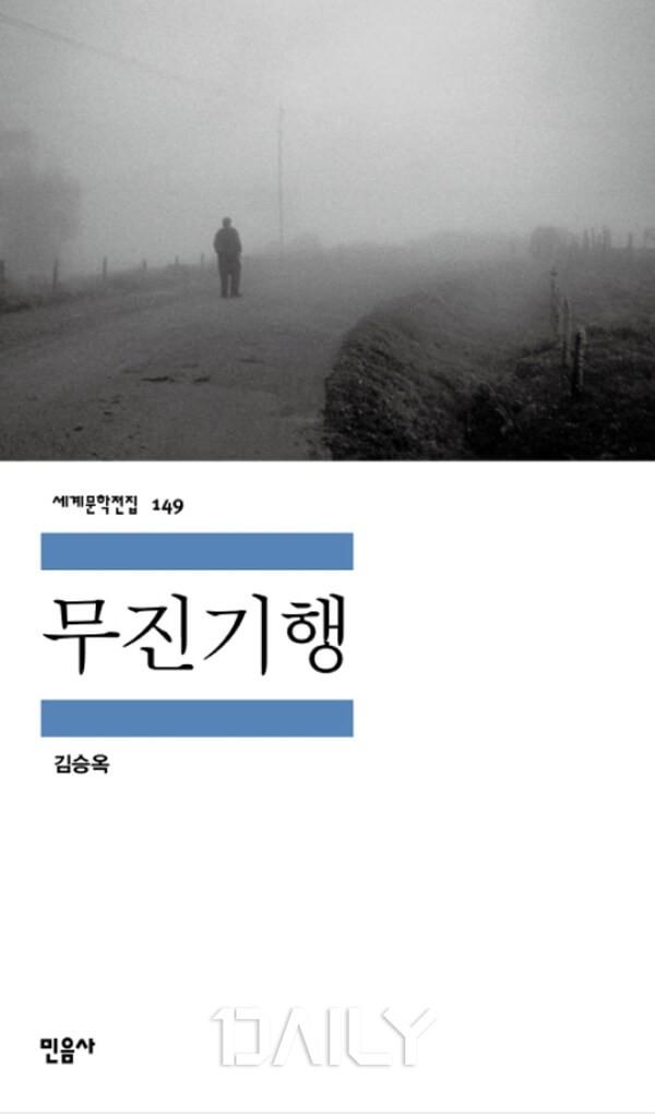 알쓸신잡에 언급된 책 10