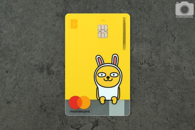 카카오뱅크 체크카드 개봉기! 얼리버드