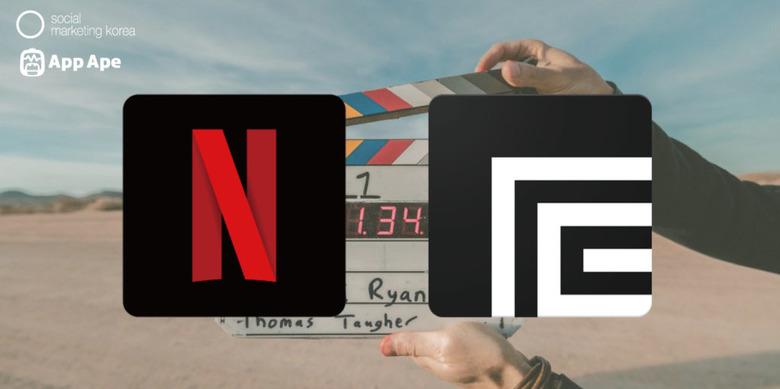 넷플릭스와 왓챠플레이 비교분석! 나에