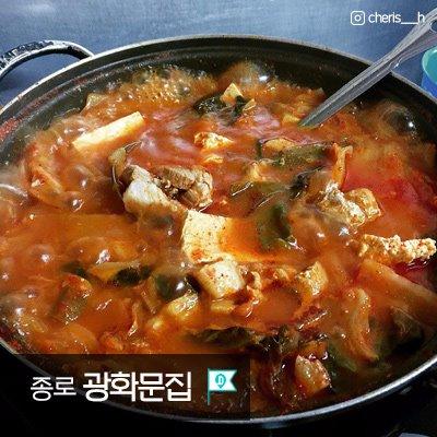 찌개, 넌 감동이었어: 서울 김치찌개