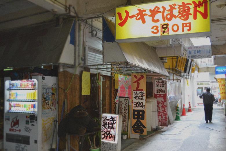 따-뜨태뜻해! 오키나와 맛집 4곳