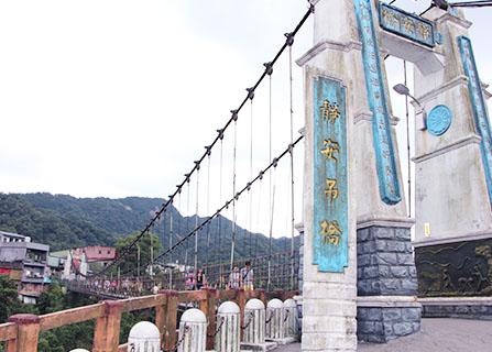 대만 핑시선(平溪線) 기차 여행