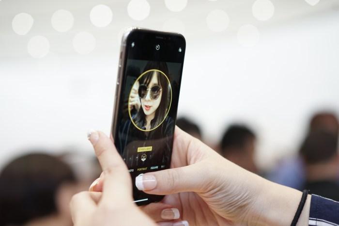 10년 진화한 아이폰, 아이폰X로 새