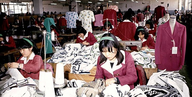 '위로공단', 여성노동자들의 현실을