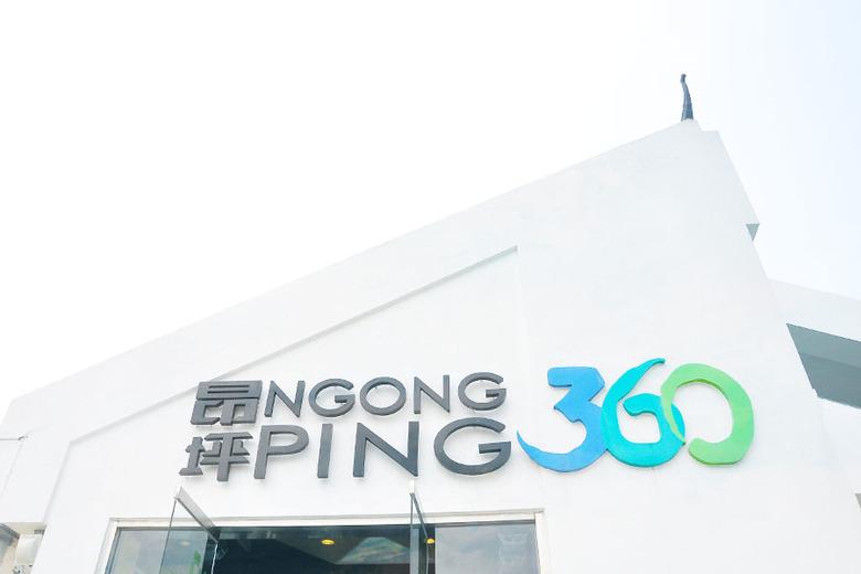파노라마 홍콩 '옹핑360'