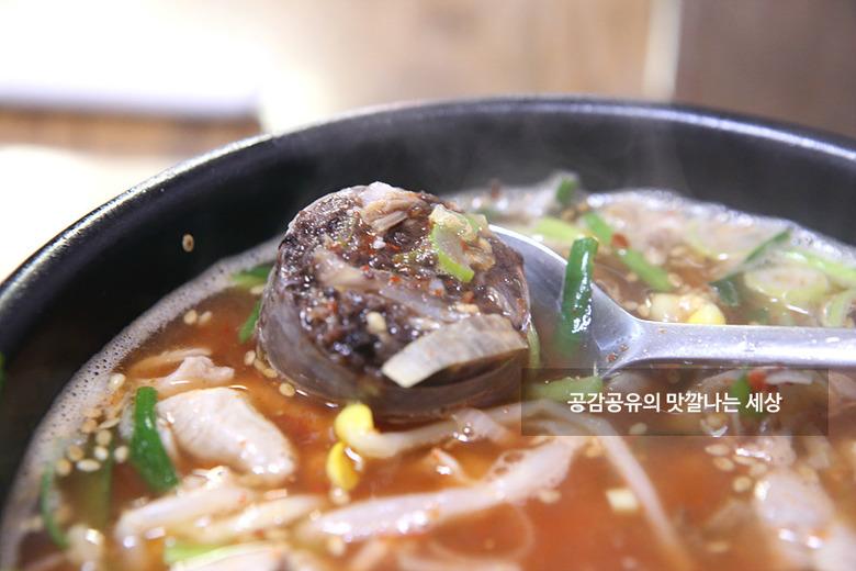 광주송정역 맛집, 인생국밥집을 찾다