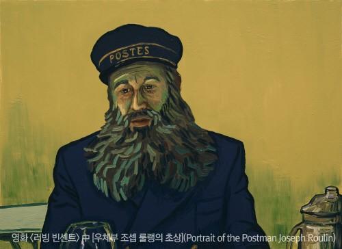 '러빙 빈센트' 후기
