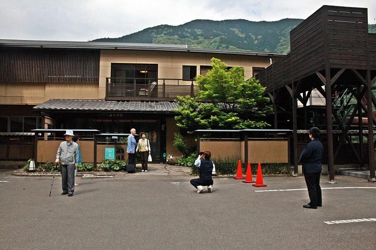 시코쿠 이야계곡 니노야도 호텔 이야