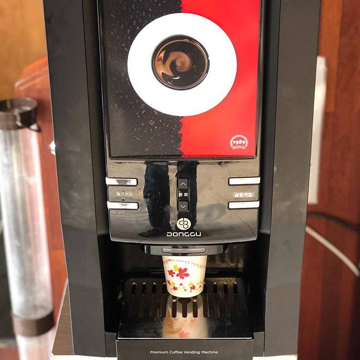 자판기커피 연가(戀歌)
