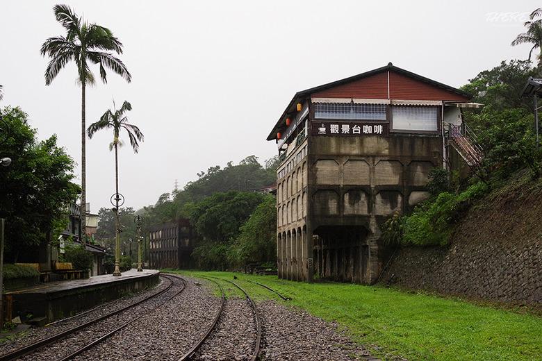 대만 핑시선의 종착역, 작은 철도마을