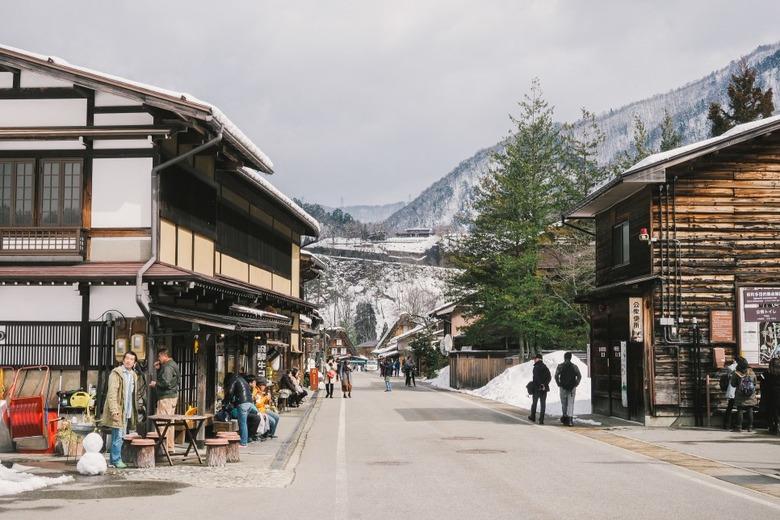 일본소도시 시라카와고