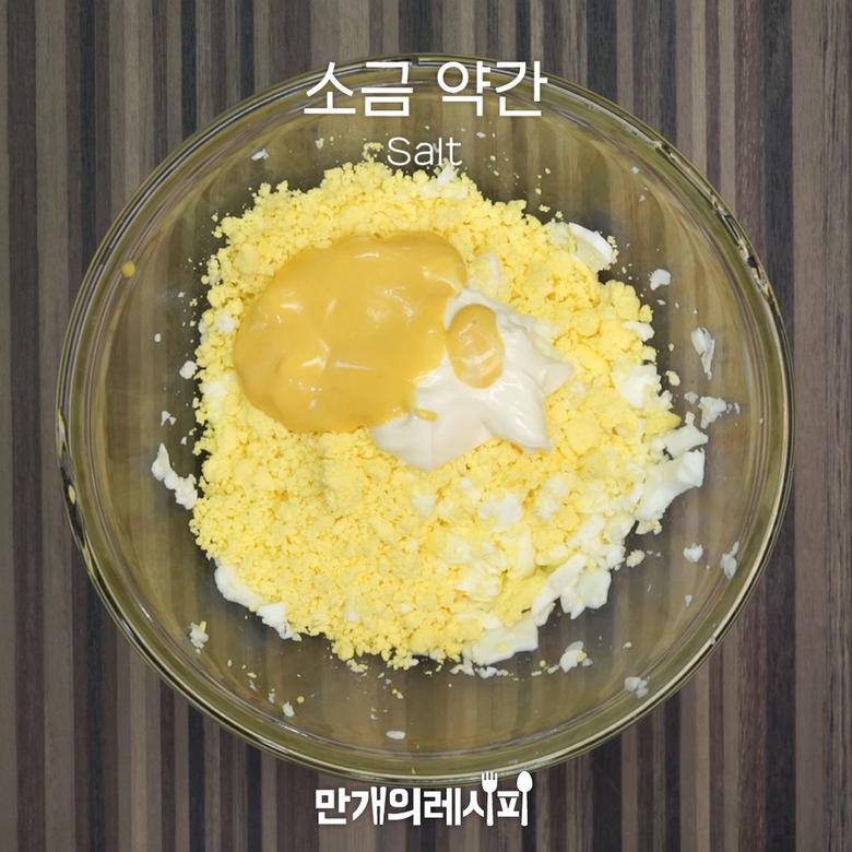 백다방 인기 메뉴! 도톰~한 달걀사라