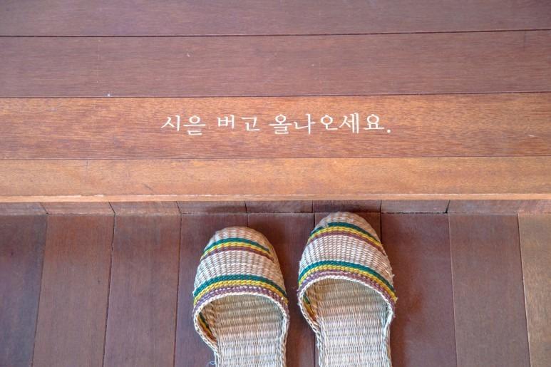 저지리 동네 여행 - 예술가에게 영감