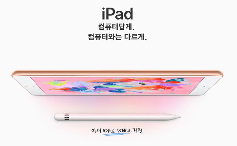 애플이 보여준 더 강력해진 보급형 아