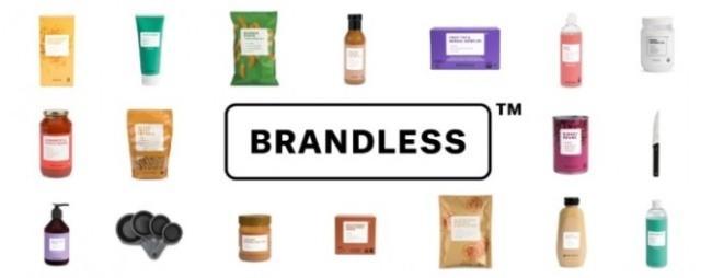 지난해 론칭한 PB 상품 전문 온라인 쇼핑몰 '브랜드리스'