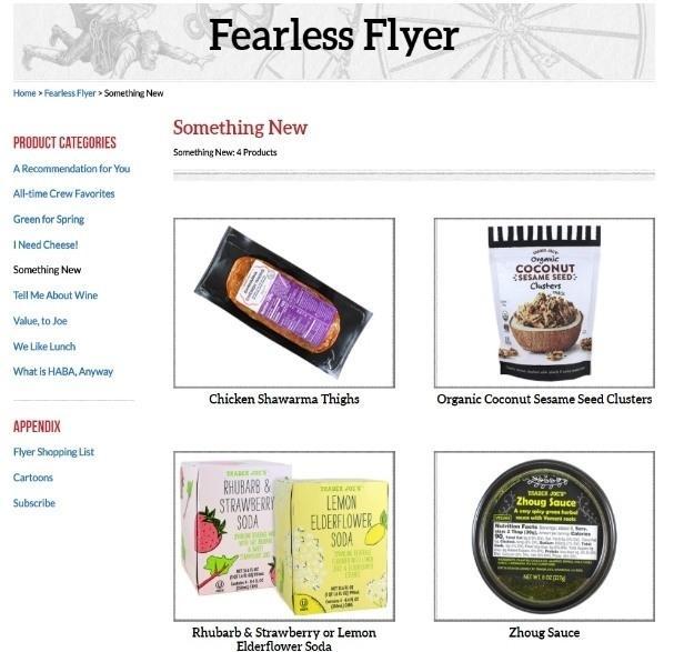 '트레이더 조' 온라인 몰에서 판매 중인 PB 상품들