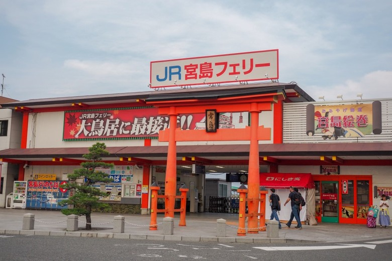 일본여행 미야지마