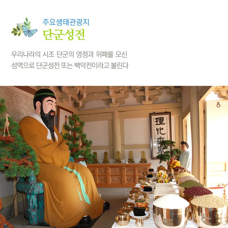 서울 종로 인왕산 자락길