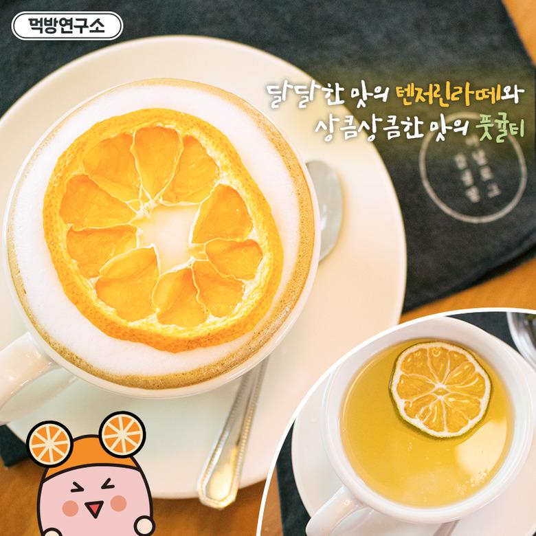 제주 이색디저트 맛집3