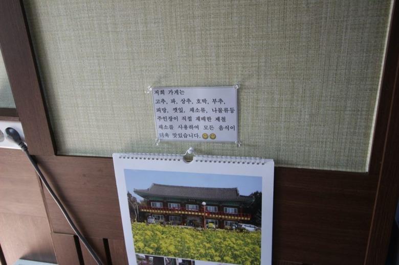 """제주도의 숨겨진 맛집 문어칼국수 """"맛"""